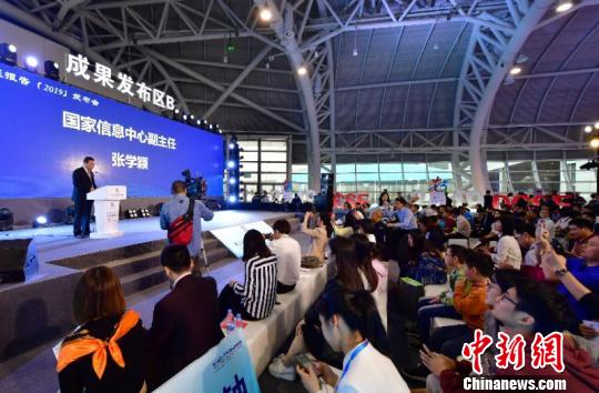 The Mobile Payment Development Report 2019 is released at the second Digital China Summit  in Fuzhou City, Fujian Province, May 6, 2019. (Photo/China News Service)