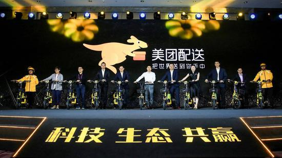 Meituan unveils new delivery brand