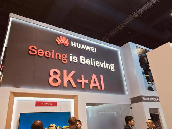 Huawei says it's 'not making a 5G TV'