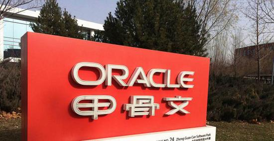 Oracle lays off 900 workers at its China Development Center