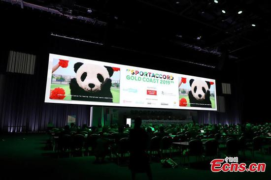 China's Chengdu wins bid for 2025 World Games