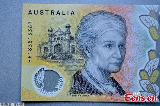 Spelling mistake printed on 46 million Australian banknotes