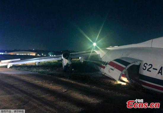 Bangladeshi plane skids off runway at Myanmar's airport