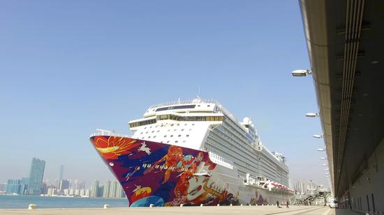 Greater Bay Area to become a new boost to China's cruise market