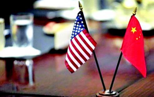 China, U.S. on verge of 'civilizational clashes'?