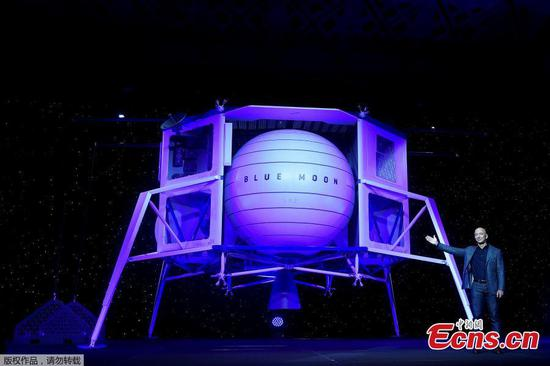 Amazon's Jeff Bezos unveils moon lander mockup