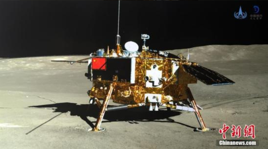 China's lunar rover travels over 190 meters on moon's far side
