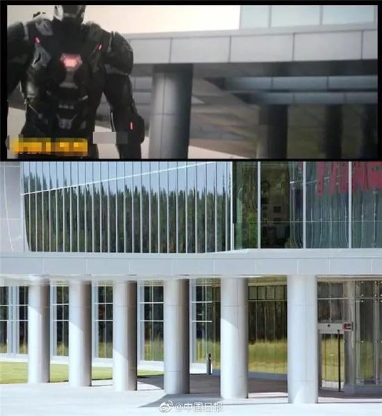 Secret unveiling: Hit film Avengers' headquarters is based in a Chinese company!