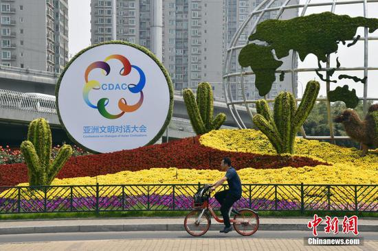 CDAC themed flower beds debut in Beijing