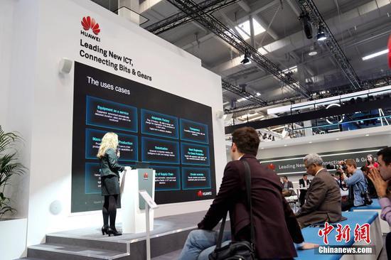 Western scholars: Trump's Huawei ban will backfire