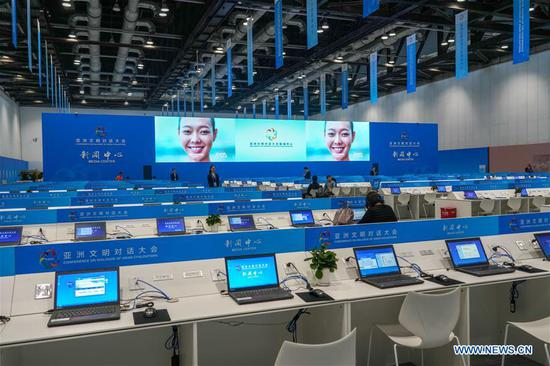 Media center of Conference on Dialogue of Asian Civilizations starts trial operation in Beijing