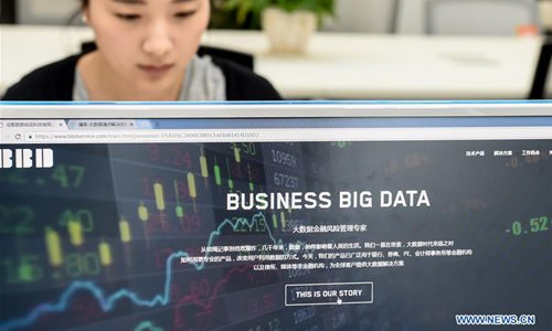 China's big data industry has world's largest worker pool: report