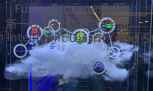 Huawei launches AI-powered cloud database