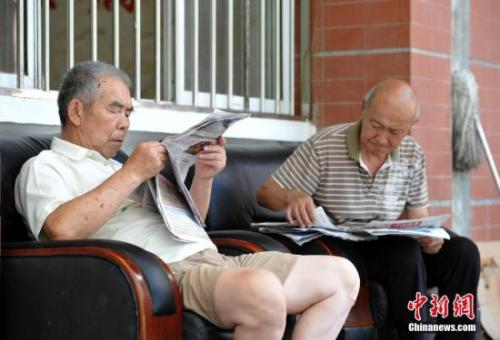 China may see explosive growth of individual commercial pension insurance