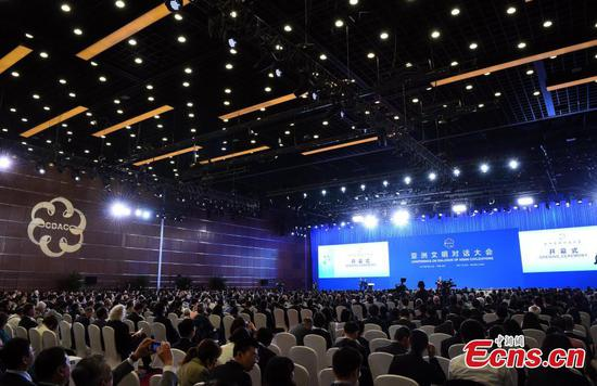 Conference on Dialogue of Asian Civilizations opens in Beijing