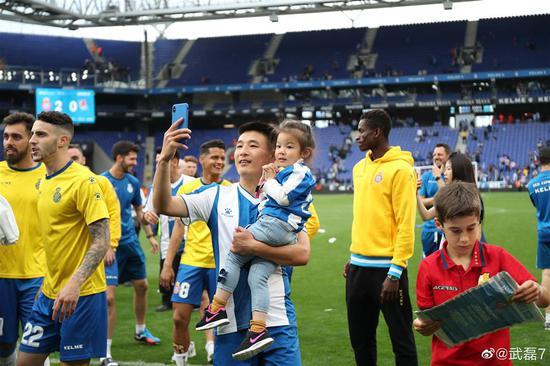 Wu Lei helps Espanyol seal Europa League qualifier spot