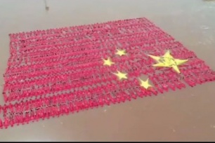 Swimmers in Shanxi set Guinness World Record
