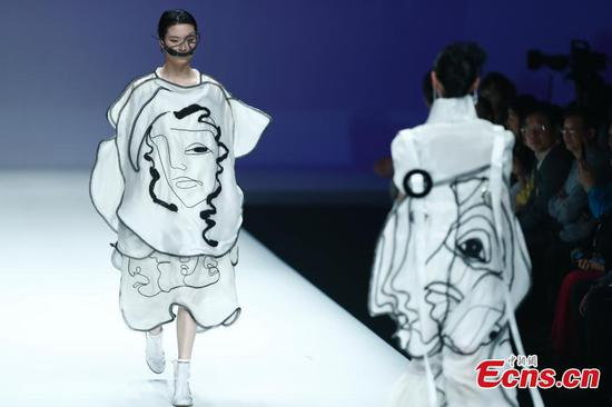 China Graduate Fashion Week concludes in Beijing