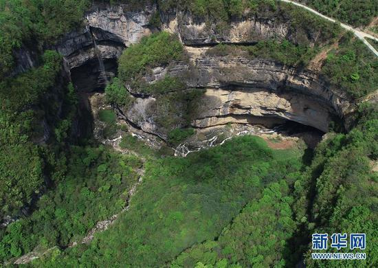 Didonghe Tiankeng in Hanzhong, NW China's Shaanxi