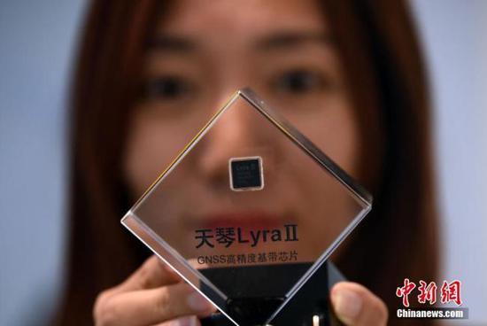 China's Beidou-3 satellites get new chip