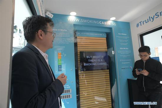 Singapore launches first smoking cabin