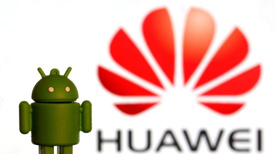 Huawei vows to protect its users' rights