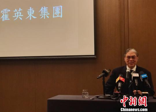 Chairman of Fok Ying Tung Group Timothy Fok Tsun-ting speaks during a group interview in Hong Kong, May 21, 2019. (Photo/China News Service)