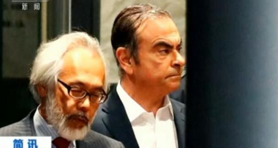 Ex-Nissan chief Ghosn attends pre-trial talks