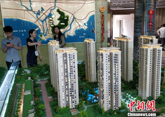 A sales center for residential buildings. (File photo/China News Service)