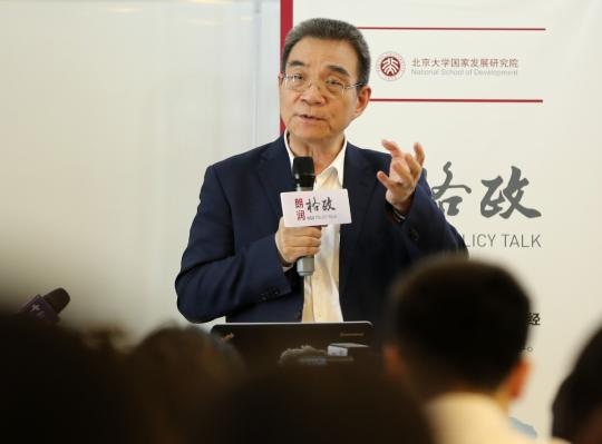 Justin Yifu Lin, dean of the Institute of New Structural Economics at Peking University, and the former chief economist of the World Bank. (Photo provided to China Daily)
