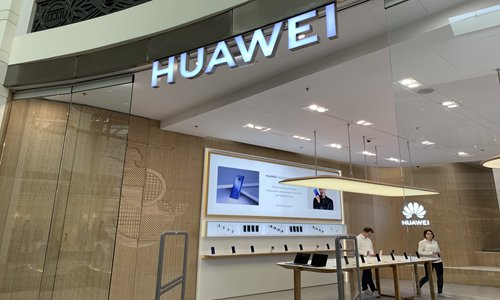 Huawei's OS to be revolution: expert