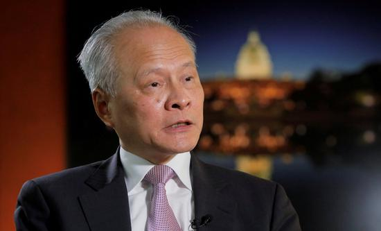 China's U.S. ambassador says allegations against Huawei 'groundless'