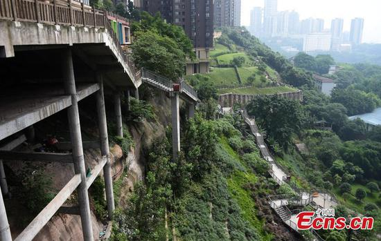 100-meter-high pathway in 'mountain city'  Chongqing