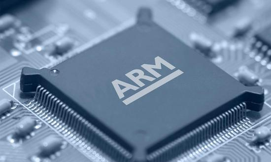 British chipmaker ARM halts business with company