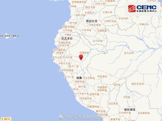 7.8-magnitude quake hits northern Peru: CENC