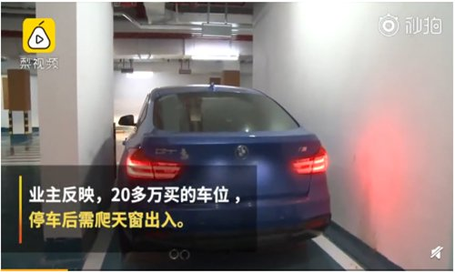 A parking slot is nestled near an elevator between two walls. (Photo/Screenshot of Pear Video)