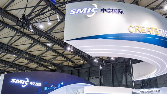China's largest chipmaker SMIC to delist from NYSE