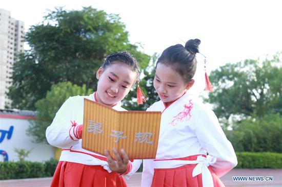 Upcoming Children's Day marked across China