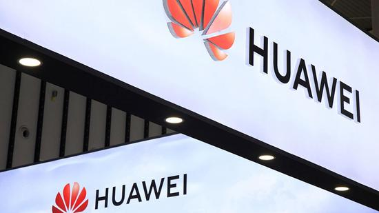 Huawei ban may jeopardize Internet access in U.S. rural areas: U.S. media