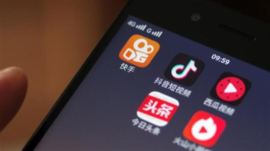 China's short video market soars in 2018: report