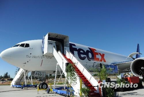 FedEx sues U.S. Department of Commerce over export rules