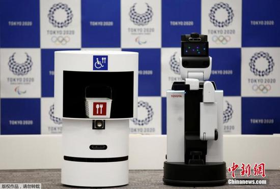 Japan's Narita airport to use security robots in run-up to Olympics