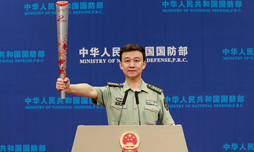 7th Military World Games torch relay to start August