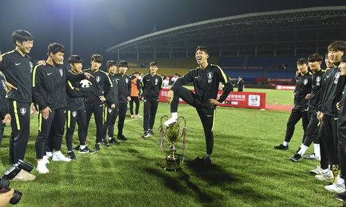 Panda Cup trophy taken from S Korea after disrespectful behavior