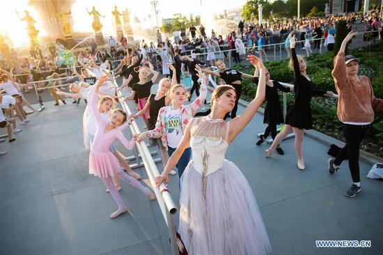 The World Ballet Holidays Festival held in Moscow, Russia