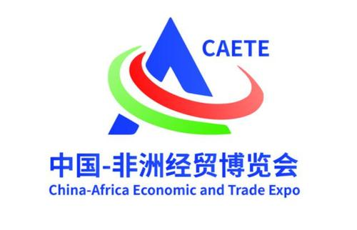 53 African countries to participate in first China-Africa trade expo