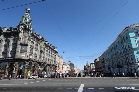 Scenery of Russia