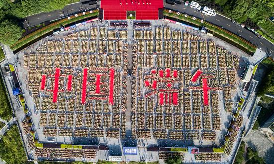 Over 9,000 in Hubei make zongzi, setting world record