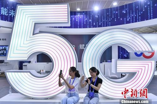 Why is China fast-tracking 5G licensing?