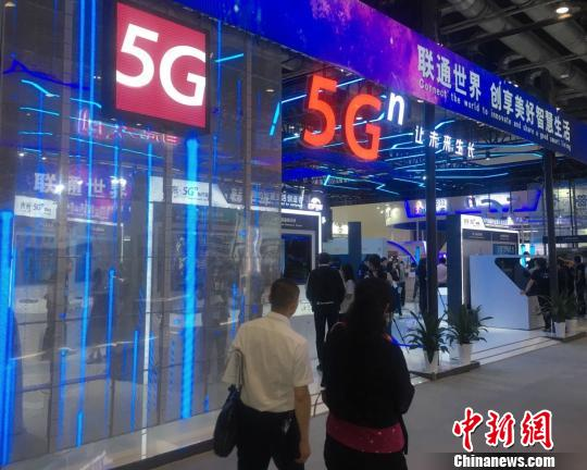 5G set to extensively reshape life